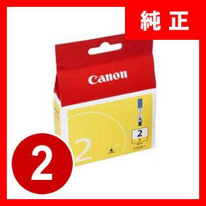 キャノン インクタンク PGI-2Y【返品不可】