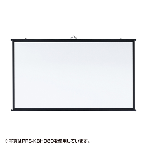 【わけあり在庫処分】プロジェクタースクリーン壁掛け式(アスペクト比16:9・50型相当)