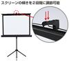 プロジェクタースクリーン(40型相当・三脚式)