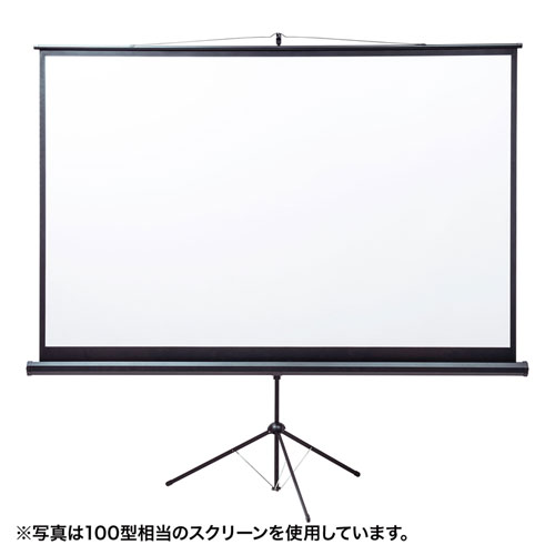 【オフィスアイテムセール】プロジェクタースクリーン(三脚式)