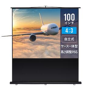 プロジェクタースクリーン(床置き式・100インチ・4:3)