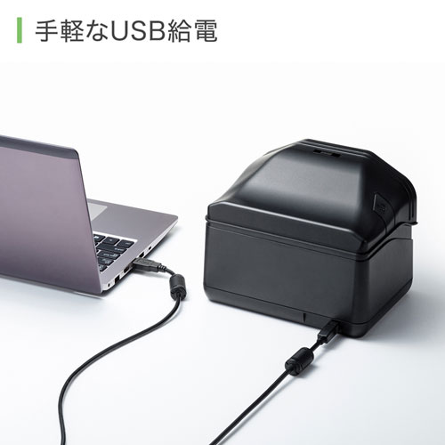 パスポートスキャナ(置くだけ・データ化・USB給電)