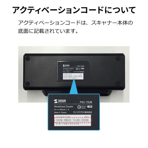 名刺スキャナ(両面スキャン・データ化・USB給電)