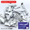 電動シュレッダー(家庭用・クロスカット・10枚細断・連続2分使用・カード対応)