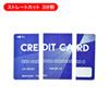 電動シュレッダー(業務用・クロスカット・5枚細断・連続2分使用・CD/DVD・カード対応)