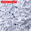 【トレジャーセール赤】電動シュレッダー(業務用・クロスカット・5枚細断・連続2分使用・CD/DVD・カード対応)