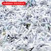 電動シュレッダー(業務用・クロスカット・20枚細断・連続15分使用・CD/DVD・カード対応)