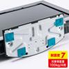 耐震ジェル 大(耐震マット・テレビ&パソコン対応・耐震度7)