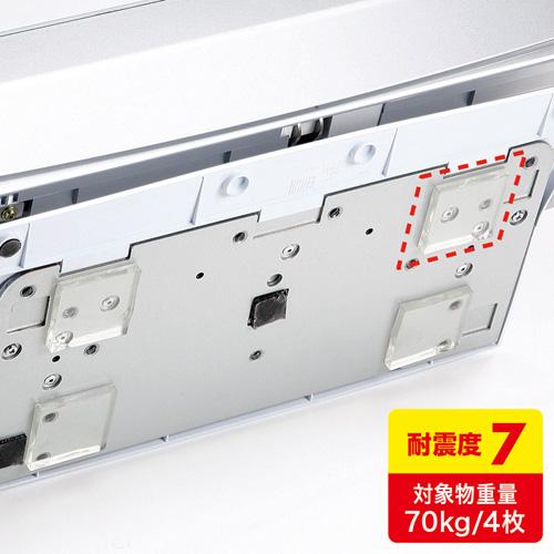 耐震ジェル 中(耐震マット・テレビ&パソコン対応・透明・耐震度7)