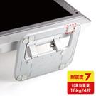 耐震ジェル 小(耐震マット・テレビ&パソコン対応・透明・耐震度7)