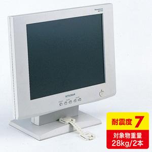 【家具転倒防止】耐震ストッパーI型(2本入り)