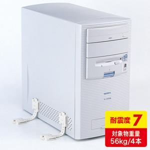 【家具転倒防止】耐震ストッパーI型(4本入り) リンテック21 LS-284