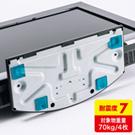 耐震ジェル 中(耐震マット・テレビ&パソコン対応・耐震度7・四角型・エコノミータイプ)