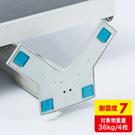 耐震マット 小(4枚・防災グッズ・粘着ゴム・耐震度7・エコ)