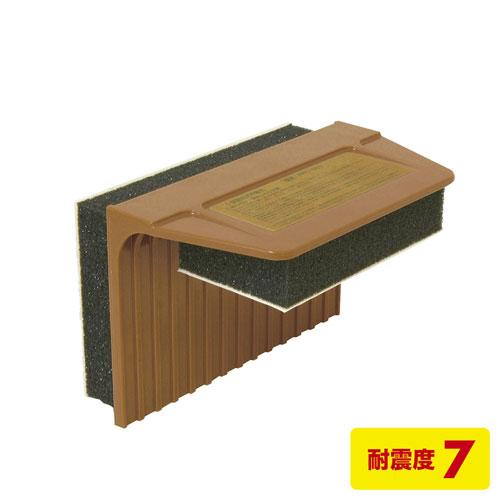 家具転倒防止ストッパー(2個入り)