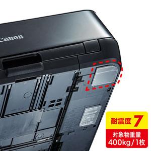 【わけあり在庫処分】透明耐震ゴムG-BLOXゲル(200mm角1枚入り、耐震度7)