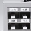 USBメモリ収納保管庫(W297×D113mm)