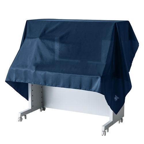 マルチカバー(W2400×D1500mm・防塵・静電気防止・コバルトブルー・特大サイズ)