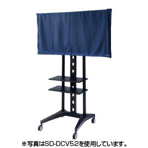 液晶テレビカバー(47V~40V型用)