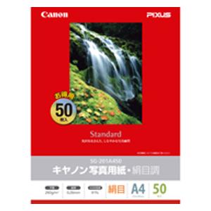 キヤノン 写真用紙・絹目調 SG-201A450