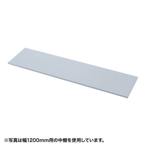 中棚(SH-FD1070用)