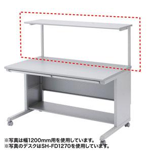 サブテーブル(SH-FD870用)