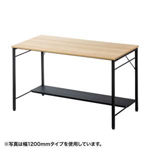 デスク(SH-Kシリーズ/W1400mm)
