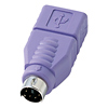 防水キーボード(洗えるキーボード・水洗い対応・USB、PS/2両対応)