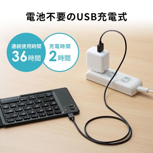Bluetoothキーボード(折りたたみ・ワイヤレス・iOS対応・ブラック)