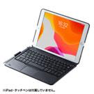 10.2インチiPad専用ケース付きキーボード タッチパッド内蔵