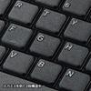 英語配列USBスリムキーボード(テンキーなし・ブラック)