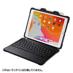 10.2インチiPad用スマートコネクタキーボード