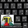 コンパクトキーボード(ブラック・テンキー無)