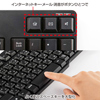 USBキーボード(Wii・PS3対応・排水機能付き・ブラック)
