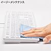 アイソレーションキーボード(ホワイト)