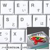 USBスリムキーボード(テンキー付き・ホワイト)