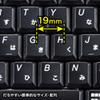 USBハブ付キーボード(ブラック)