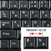 USBキーボード(トラックボール一体型・マウス不要・薄型メンブレン)