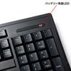 マウス付きワイヤレスキーボード