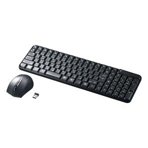 マウス付きワイヤレスキーボード(静音ブルーLEDマウス・ブラック)