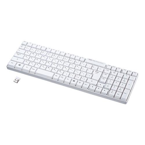ワイヤレスキーボード(ホワイト)