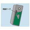 iPad 盗難防止(ipad ・タブレット・iphone・スマートフォン盗難防止アラームセキュリティ)
