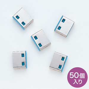SL-46-BL用取付け部品(50個入り)