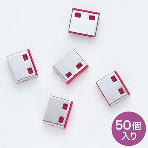 SL-46-R用取付け部品(50個入り)