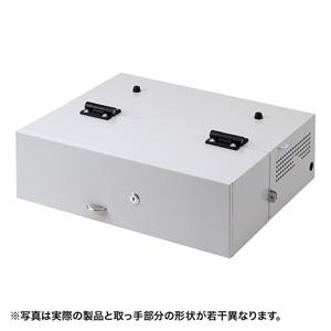 ノートパソコンセキュリティ収納BOX