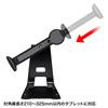タブレット汎用セキュリティ7~10インチ対応(eセキュリティ・ブラック)