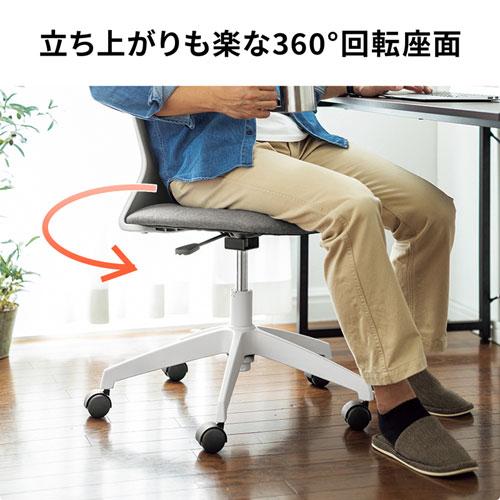 オフィスチェア(シェルチェア・プラスチック・シンプル・コンパクト・ミドルバック・グレー)