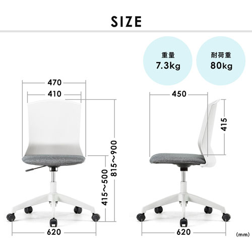 オフィスチェア(シェルチェア・プラスチック・シンプル・コンパクト・ミドルバック・ブルー)
