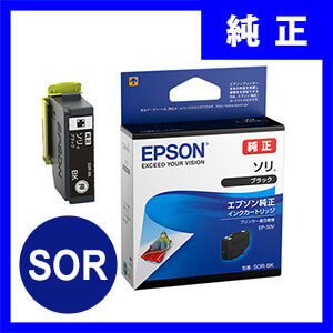 SOR-BK エプソンインクカートリッジ ブラック