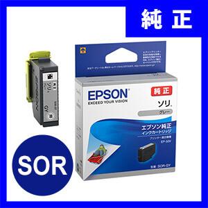 SOR-GY  エプソンインクカートリッジ グレー